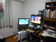 ↑私のパソコンです。